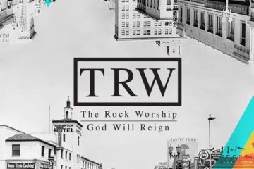 The Rock Worship Releases God Will Reign