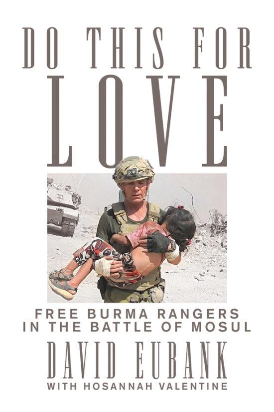"David Eubank New Book - ""Do This for Love"""